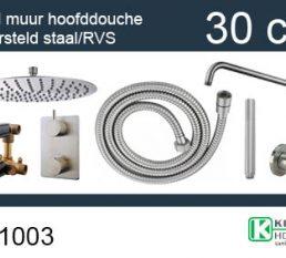 Wiesbaden one-pack inbouwthermostaatset rond type 204 GS (30cm)