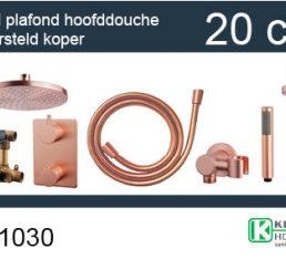 Wiesbaden one-pack inbouwthermostaatset rond type 501 GK (20cm)