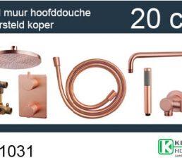 one-pack inbouwthermostaatset rond type 502 GK (20cm)
